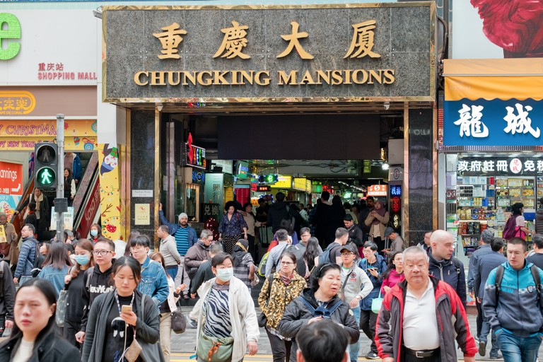 Chungking Mansions in Tsim Sha Tsui, Hong Kong, is brimming with businesses and guest houses