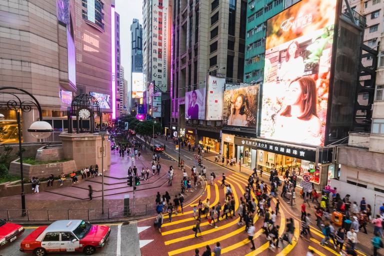 Causeway Bay, Times Square