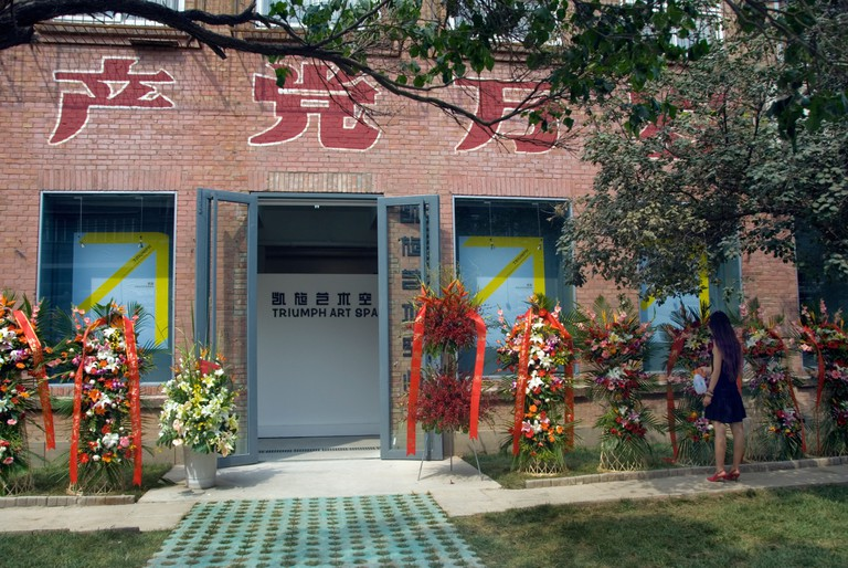 "Beijing CHINA ""Chinese Contemporary Art"" Gallery in ""798 Art District"" in ""Chaoyang District"" ""Triumph Art Space"" ""Grand Opening"