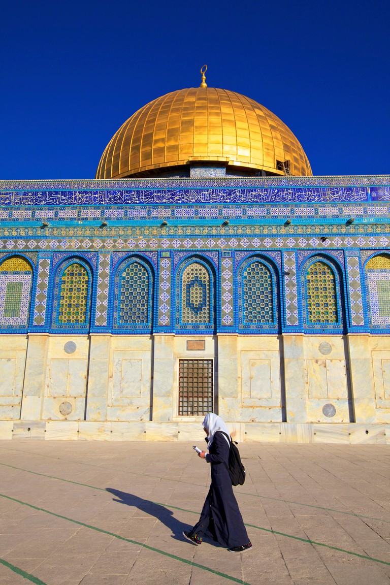 Temple Mount, Jerusalem, Israel, Middle East