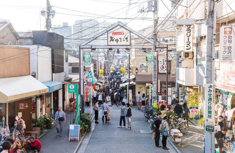 Yanaka Ginza shopping street, Taito- Ku,Tokyo, Japan.