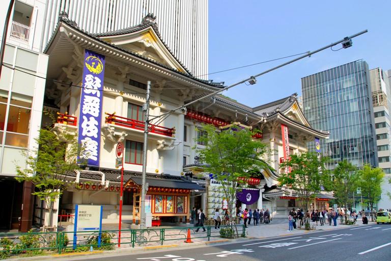 Kabuki-za Theater Ginza Tokyo  Japan