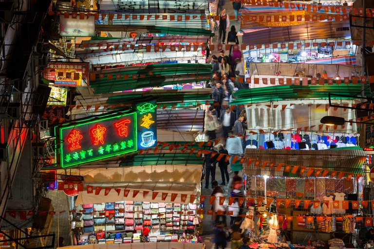The famous Temple street night market, Kowloon, Hong Kong.