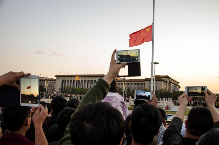 Rising Flag Ceremony Tian'anmen Square, Beijing, China