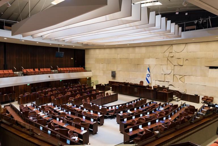 Knesset in Jerusalem, Israel