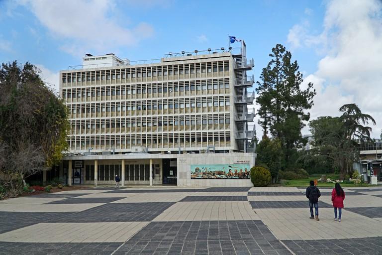 Hebrew University of Jerusalem, Givat Ram Campus