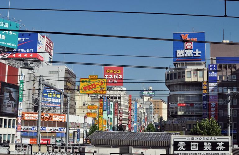 Mandatory Credit: Photo by Fiona Graham/REX/Shutterstock (2296035i) Neon Signs in Takadanobaba, Tokyo, Japan Japan - Apr 2011