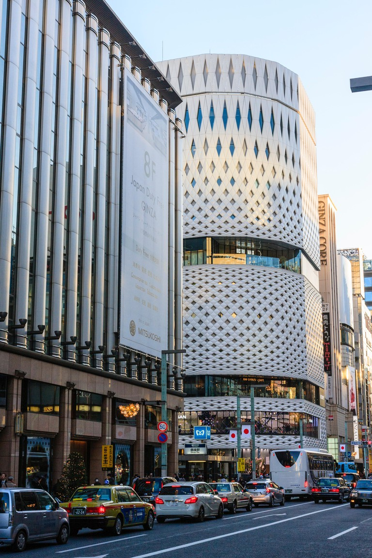 The white Ginza Place building, Ginza, Tokyo