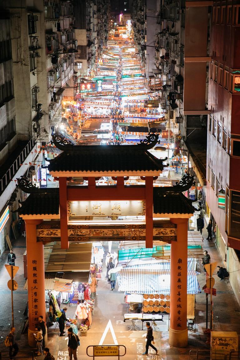 Temple Street Night Market. Hong Kong.