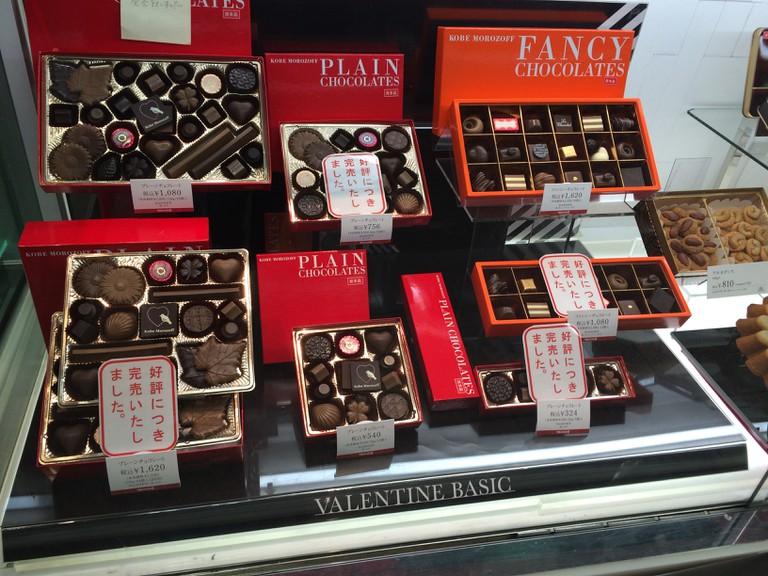 Chocolates on display in Sapporo, Hokkaido, Japan