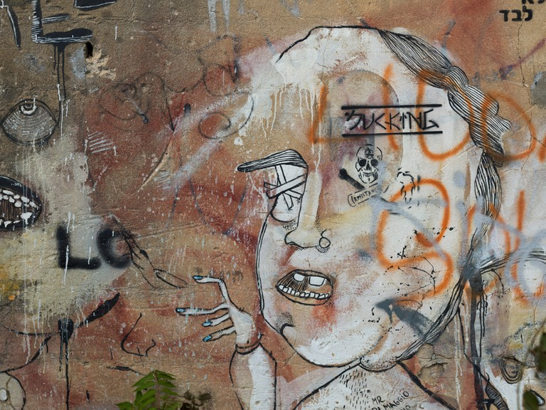 Graffiti on wall, Florentin, Tel Aviv, Israel