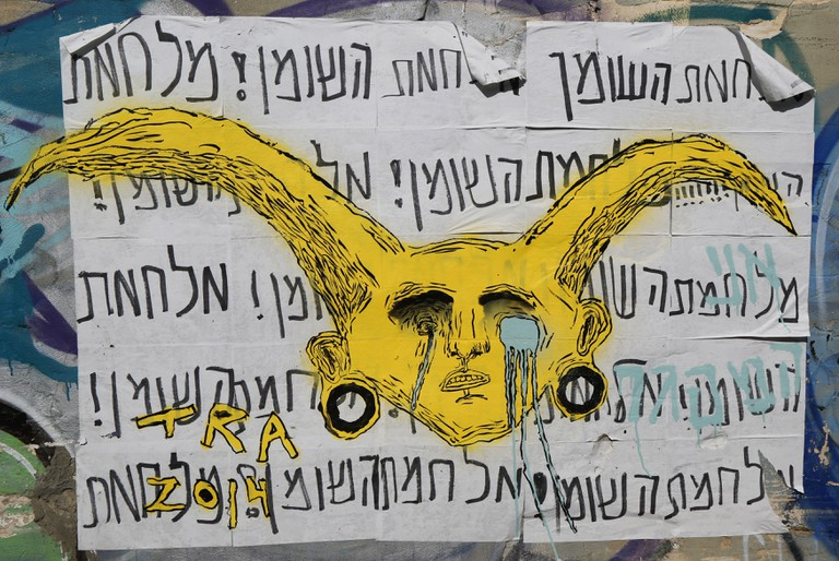A mural art at Florentin neighborhood in the southern part of Tel Aviv.