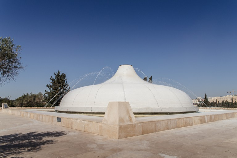 The Shrine of the Book houses the Dead Sea Scrolls
