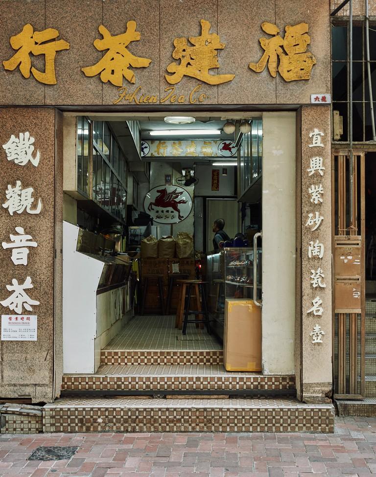 HK-Tea-Master-Hong Kong