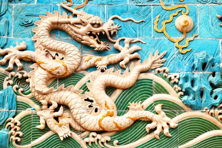 Qing Dynasty Dragon Wall at Beihai park, Beijing, China