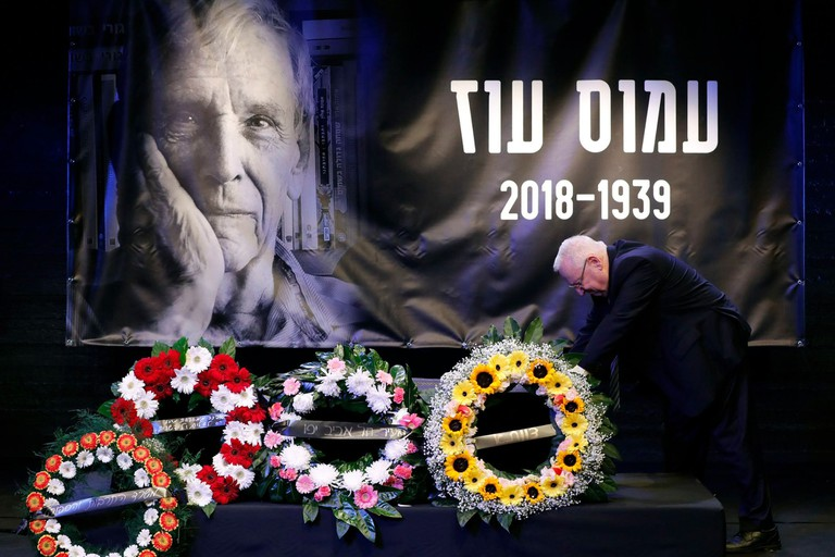 Memorial service for Israeli writer Amos Oz in Tel Aviv, Israel - 31 Dec 2018