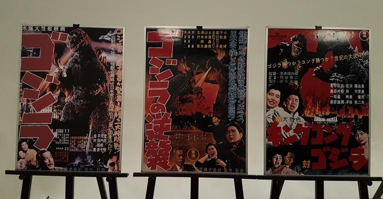 Godzilla posters at Toho Studios