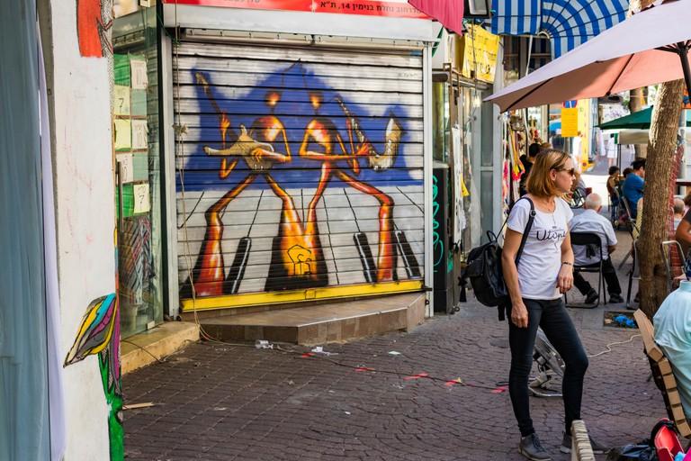 Florentin Tel Aviv street.Israel