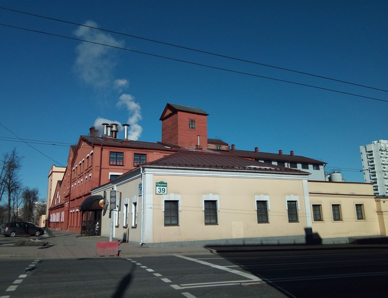 Alivaria beer factory, Minsk