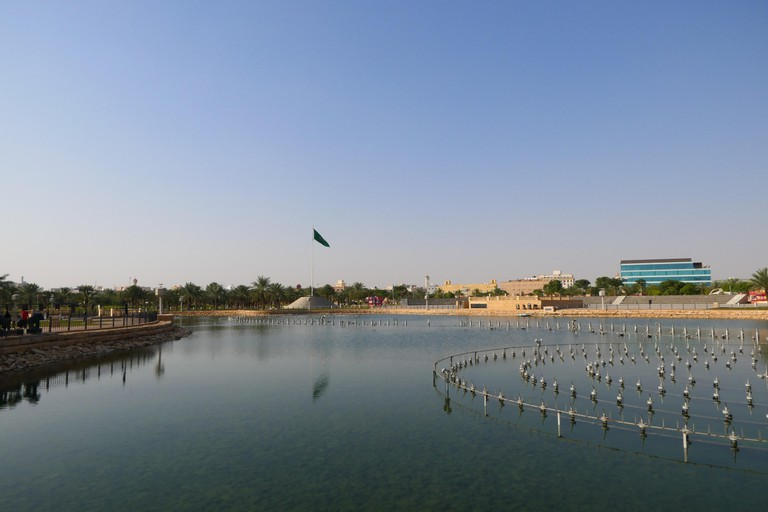 King Abdullah Park in Riyadh, Saudi Arabia
