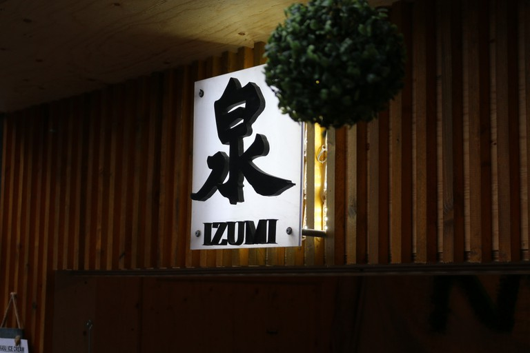 Exterior of Izumi