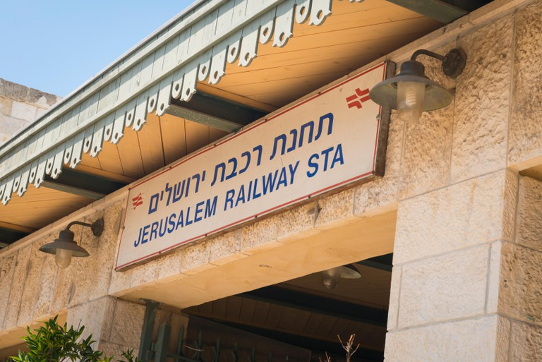 Jerusalem The First Station sign
