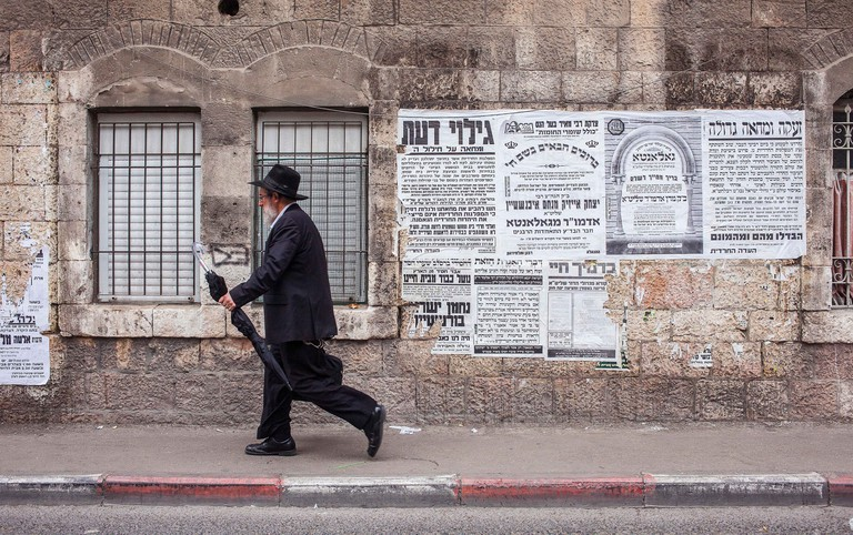 Mea Shearim quarter, Jerusalem, Israel.