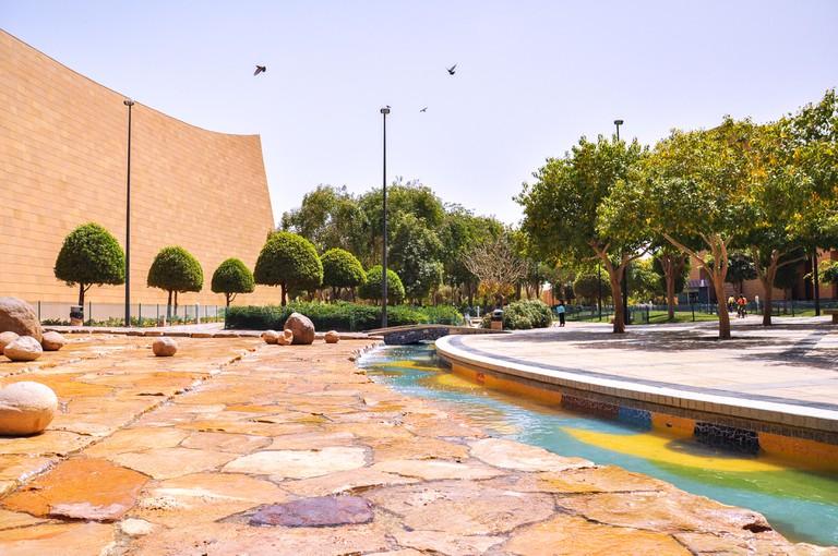 Riyadh National Museum, Saudi Arabia