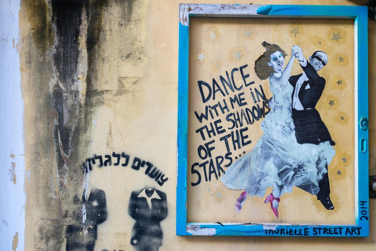 street art in Florentin neighborhood, Tel Aviv city, Israel