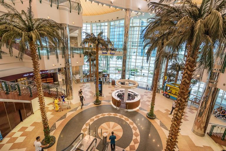 City Mall in Doha Qatar