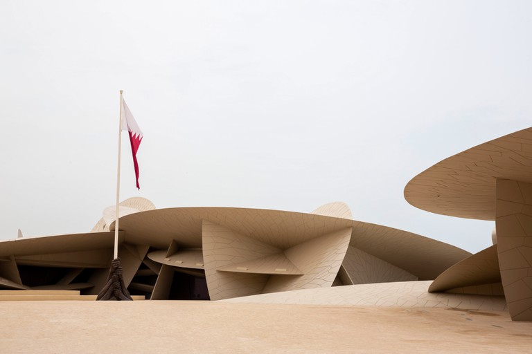 A view of The National Museum of Qatar from the outside.