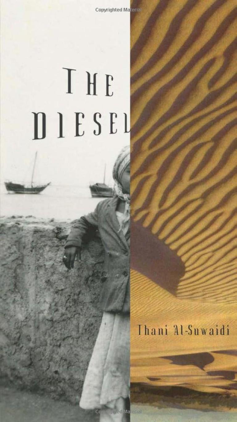 The Diesel by Thani Al-Suwaidi