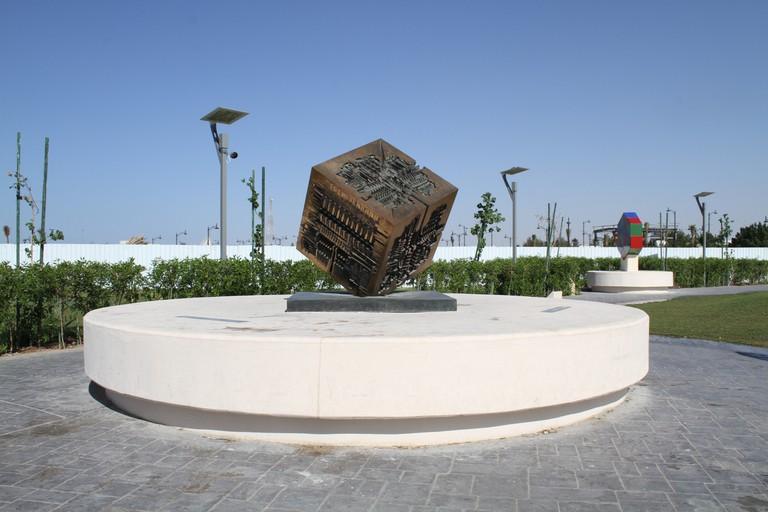7-4: Cube IV by Arnaldo Pomodor