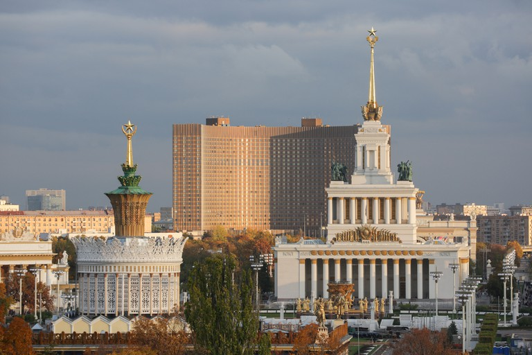 Moscow's VDNKh exhibition centre and park
