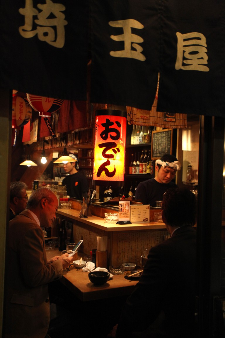 A traditional Japanese bar