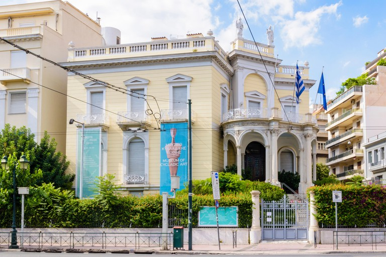Facade of the new wing of the Goulandris Museum of Cycladic Art in the Stathatos Mansion, Athens, Greece. Image shot 2015. Exact date unknown.