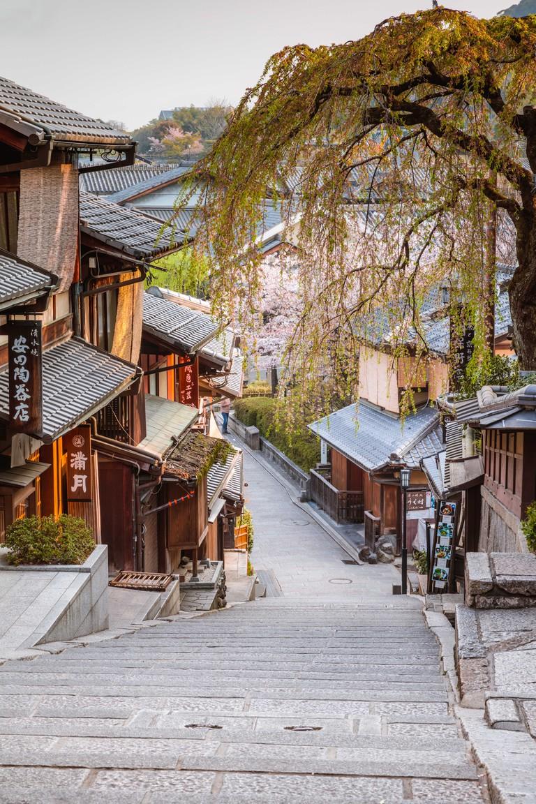 Kyoto street view. Kyoto, Japan