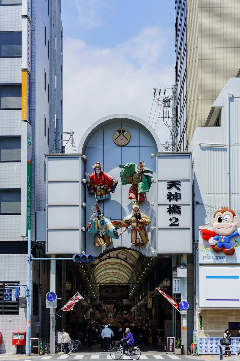 The famous shopping and food street - Tenjinbashisuji in Osaka, Japan