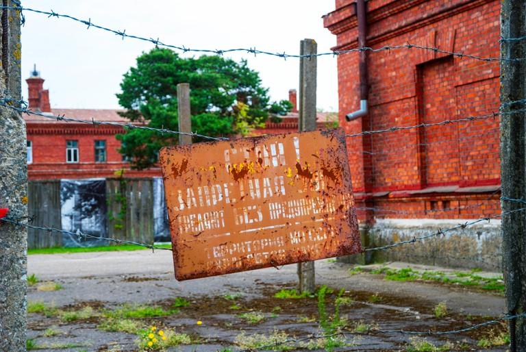 Karosta Prison in Liepaja