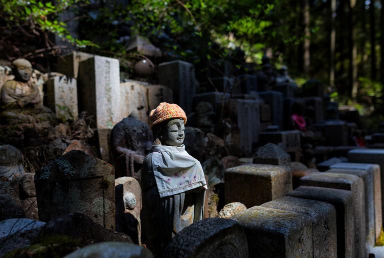 A memorial in Okunoin cemetery, Koyasan Japan