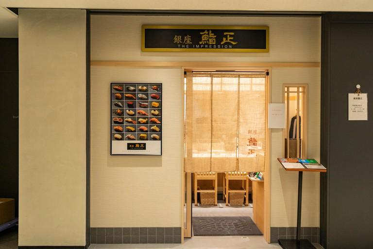 The Impression restaurant in Toyosu fish market
