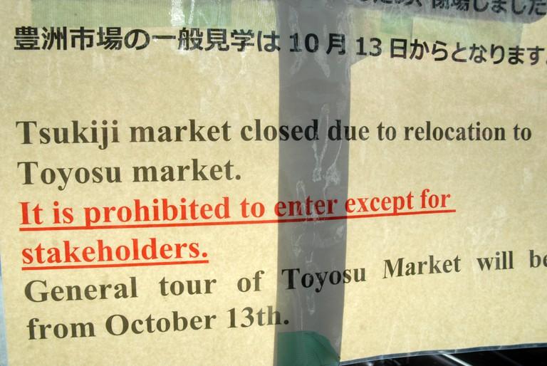 A sign reporting the closure of Tsukiji fish market