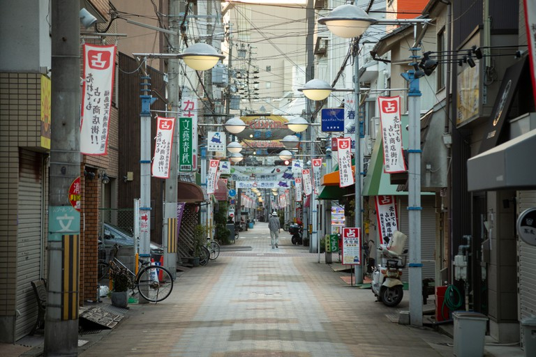 Fukushima shopping ward, lined with shops and restaurants