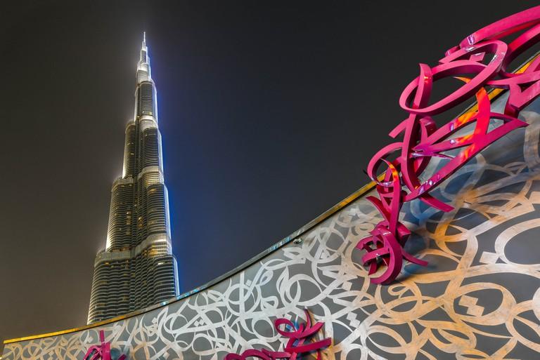 Opera House and Burj Khalifa UAE