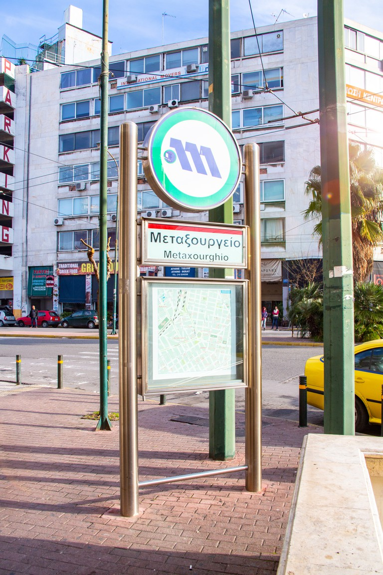 Signage for Athens Subway