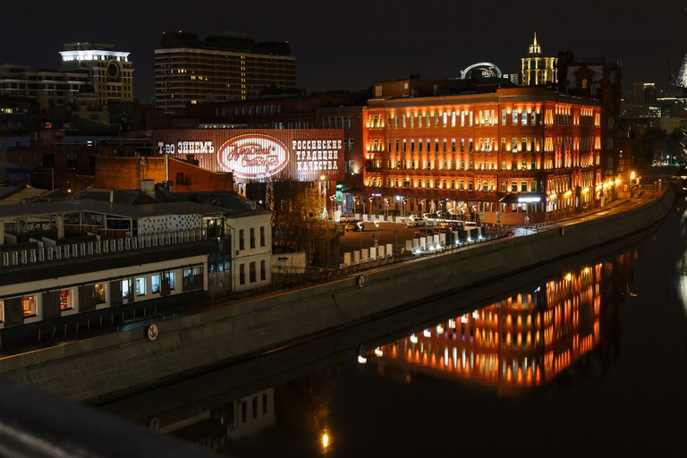Buildings of chocolate factory Red October on background of Moskva river at night