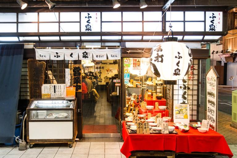 A noodle restaurant entrance in Shimotori arcade