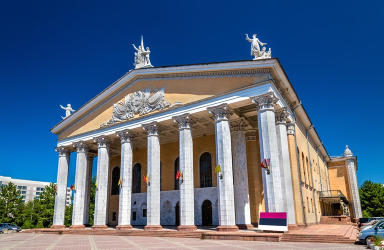 Kyrgyz National Opera and Ballet Theater named after Abdylas Maldybaev - Bishkek