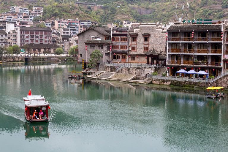 Zhenyuan, Guizhou, China.