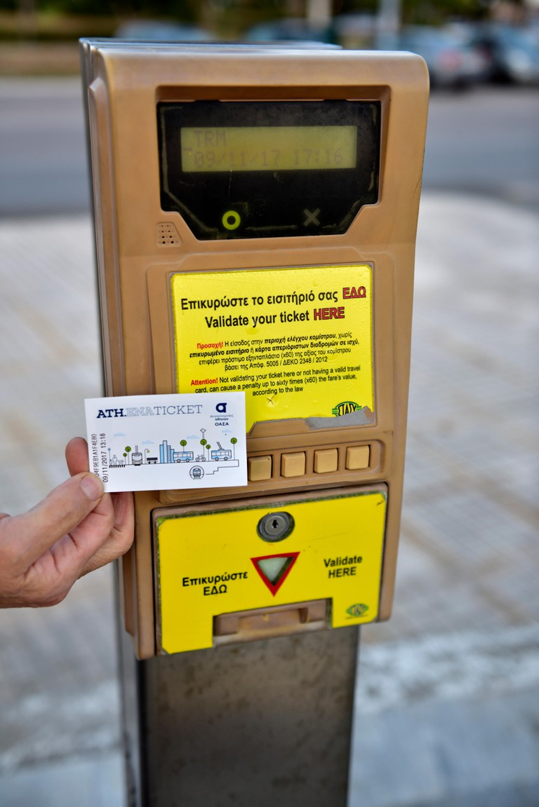 Transport ticket validation machine for travel on any metro, tram, train or bus for Athens